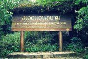 ยอดดอยอินทนนท์ doi inthanon national park chiang mai
