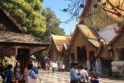 บริเวณโดยรอบ วัดพระธาตุดอยสุเทพ doi suthep temple bhubing palace tour