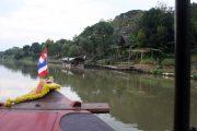 บ้านชาวนา maeping river cruise
